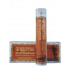 Средство для чистки дымоходов (полено) 70*300 мм, арт. 50514