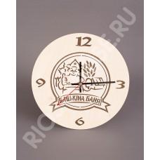 Набор настенных часов «Бацькина Баня»
